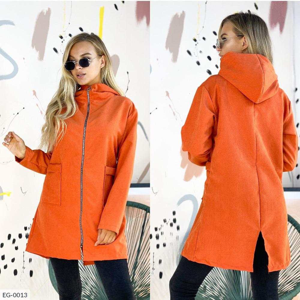 Куртка EG-0013