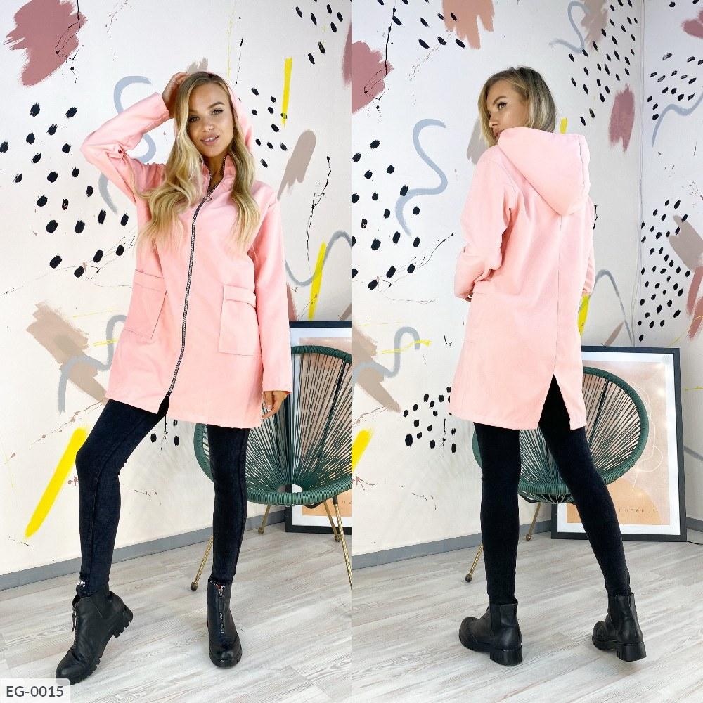 Куртка EG-0015