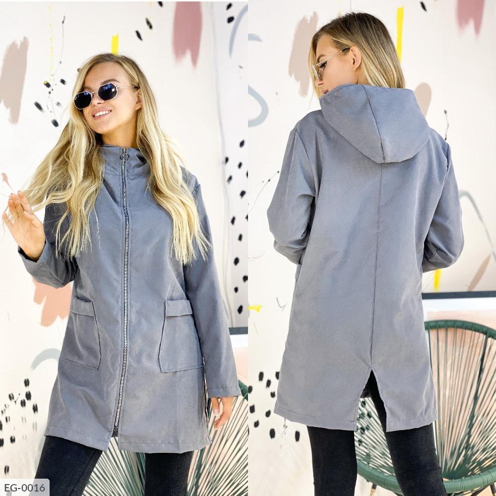 Куртка EG-0016