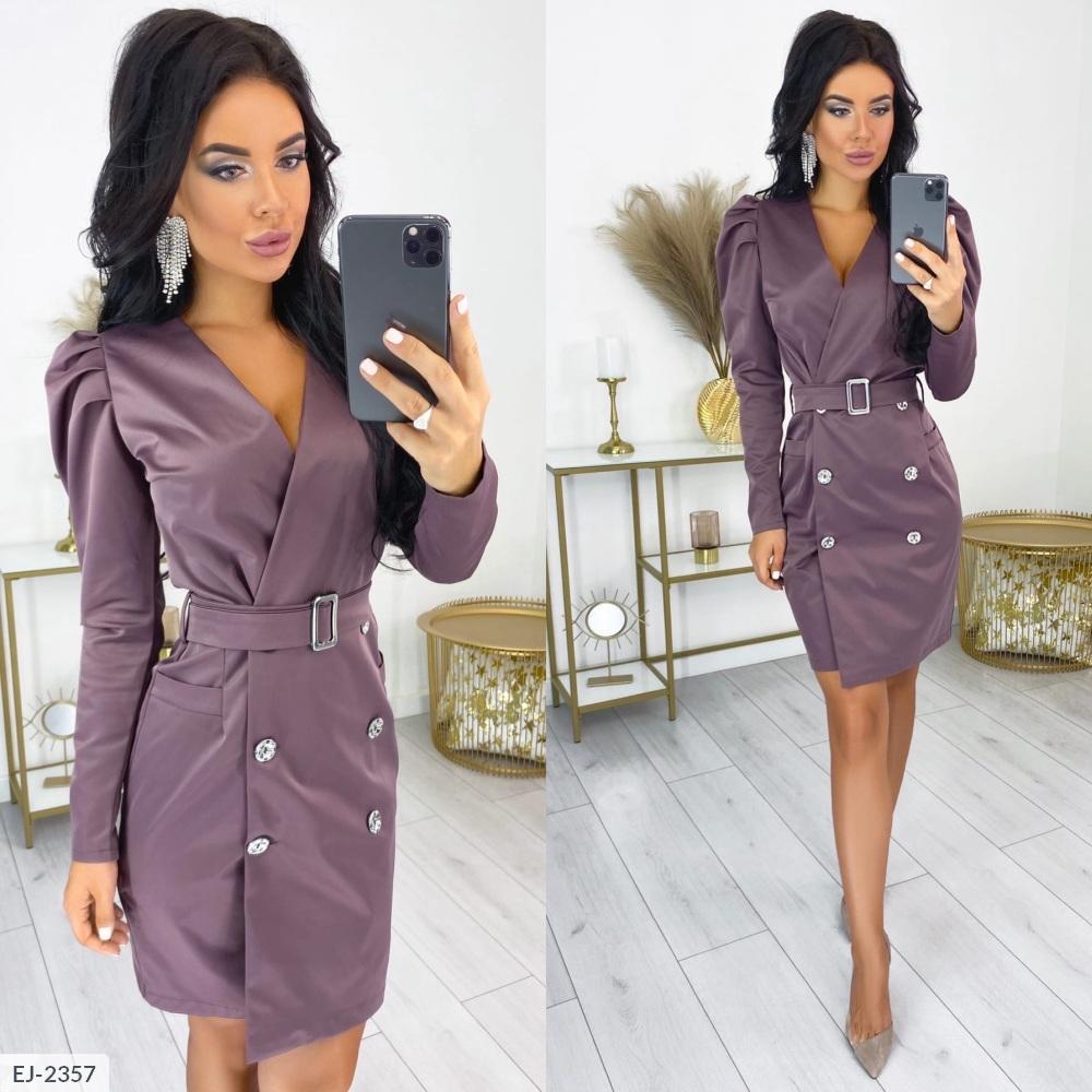 Платье EJ-2357