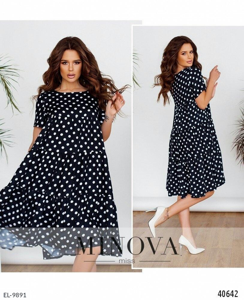 Платье EL-9891