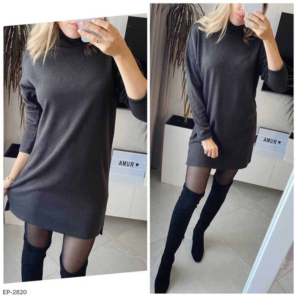 Платье EP-2820