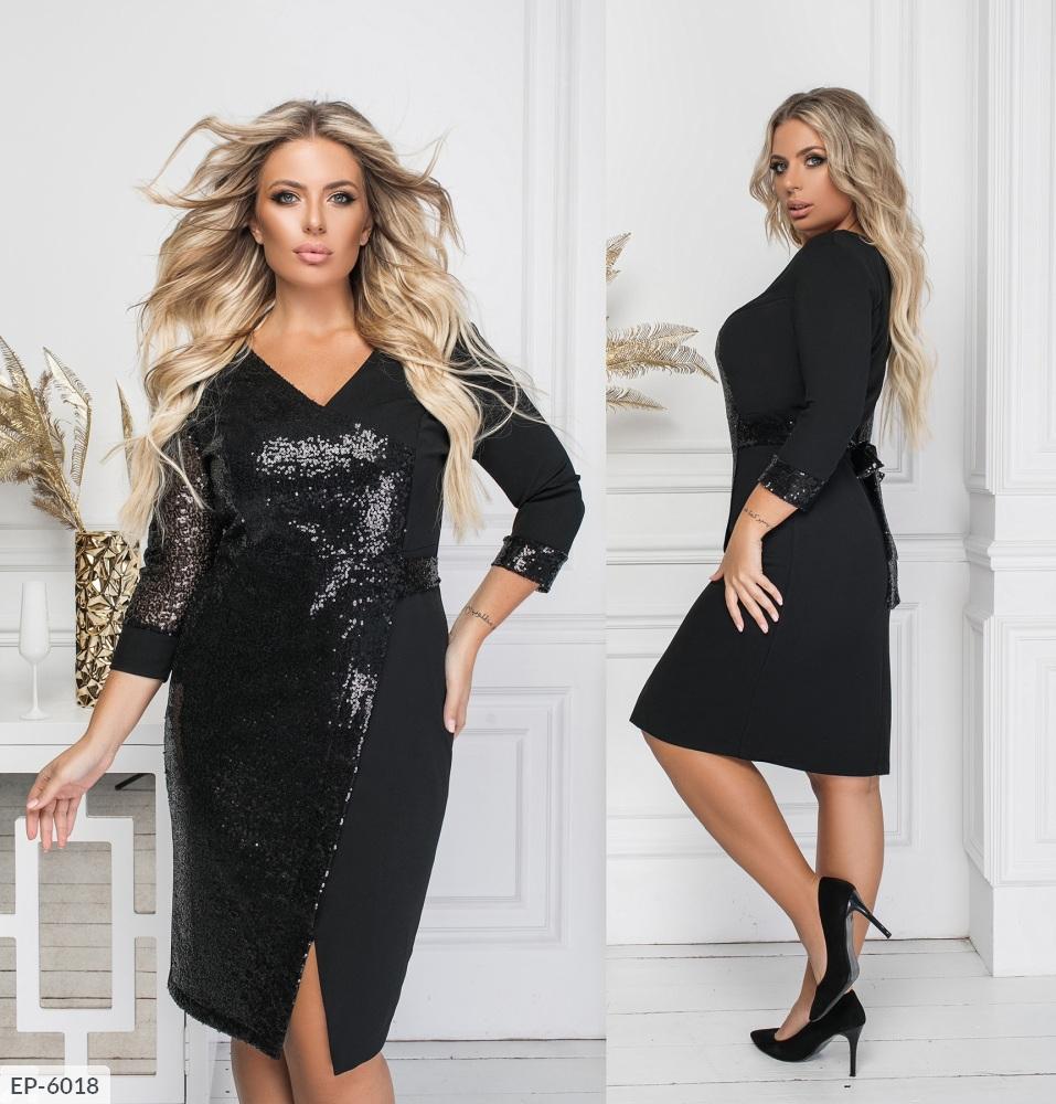 Платье EP-6018