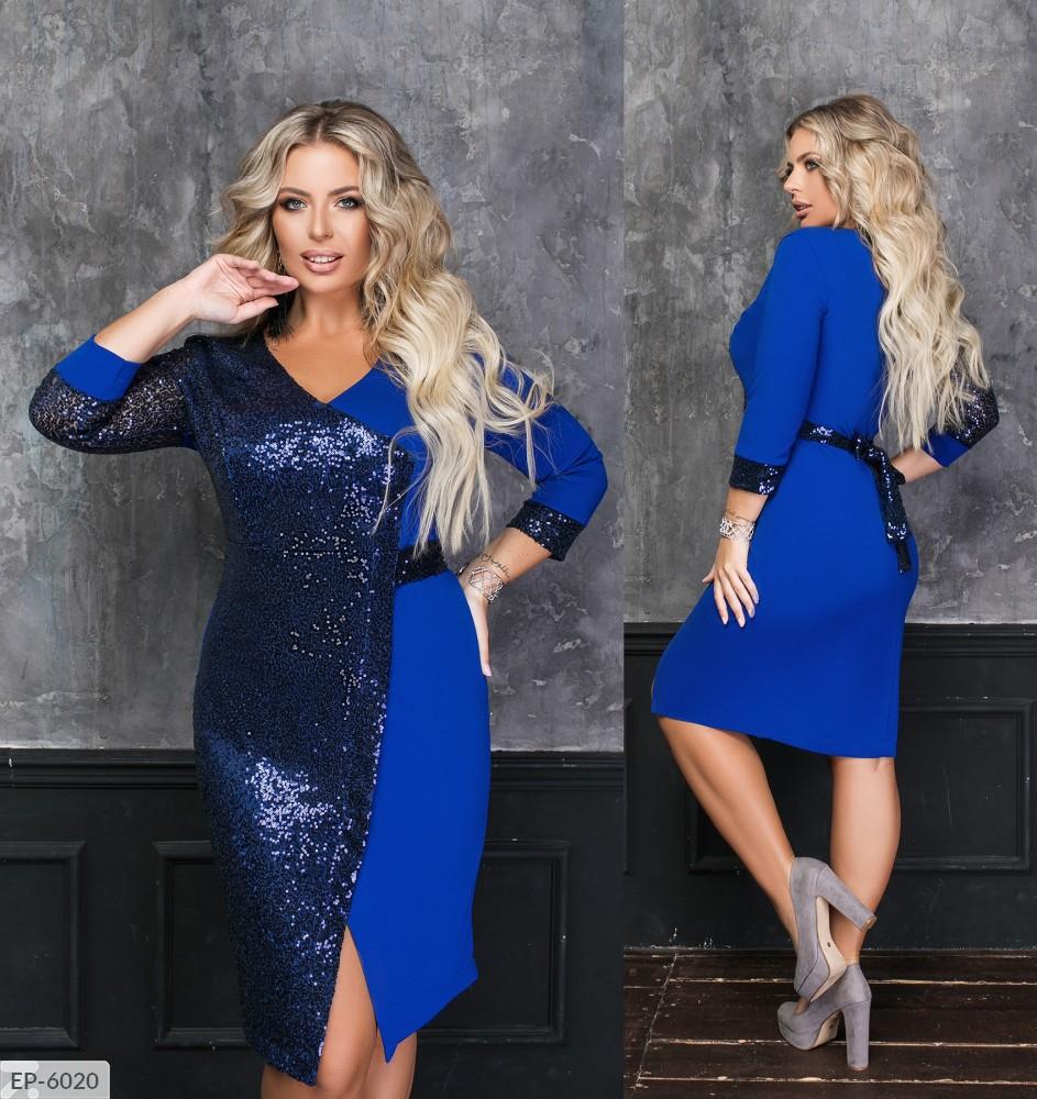 Платье EP-6020