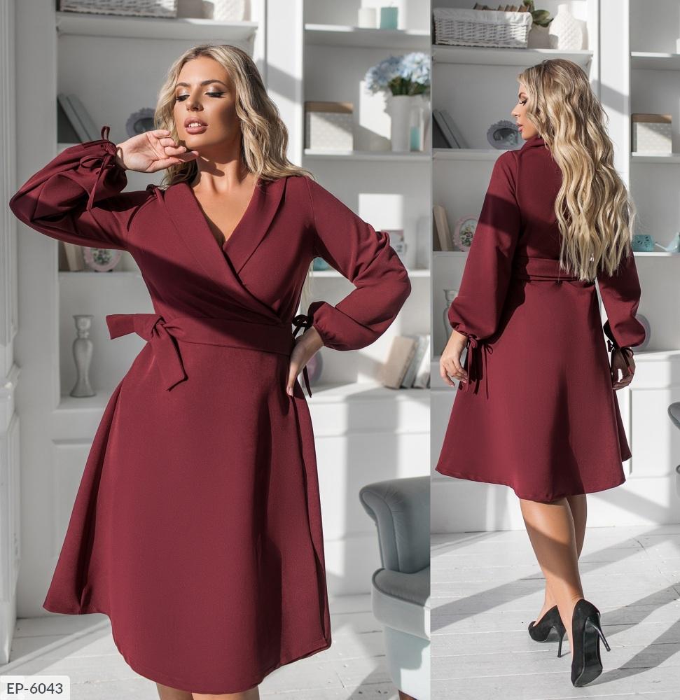Платье EP-6043