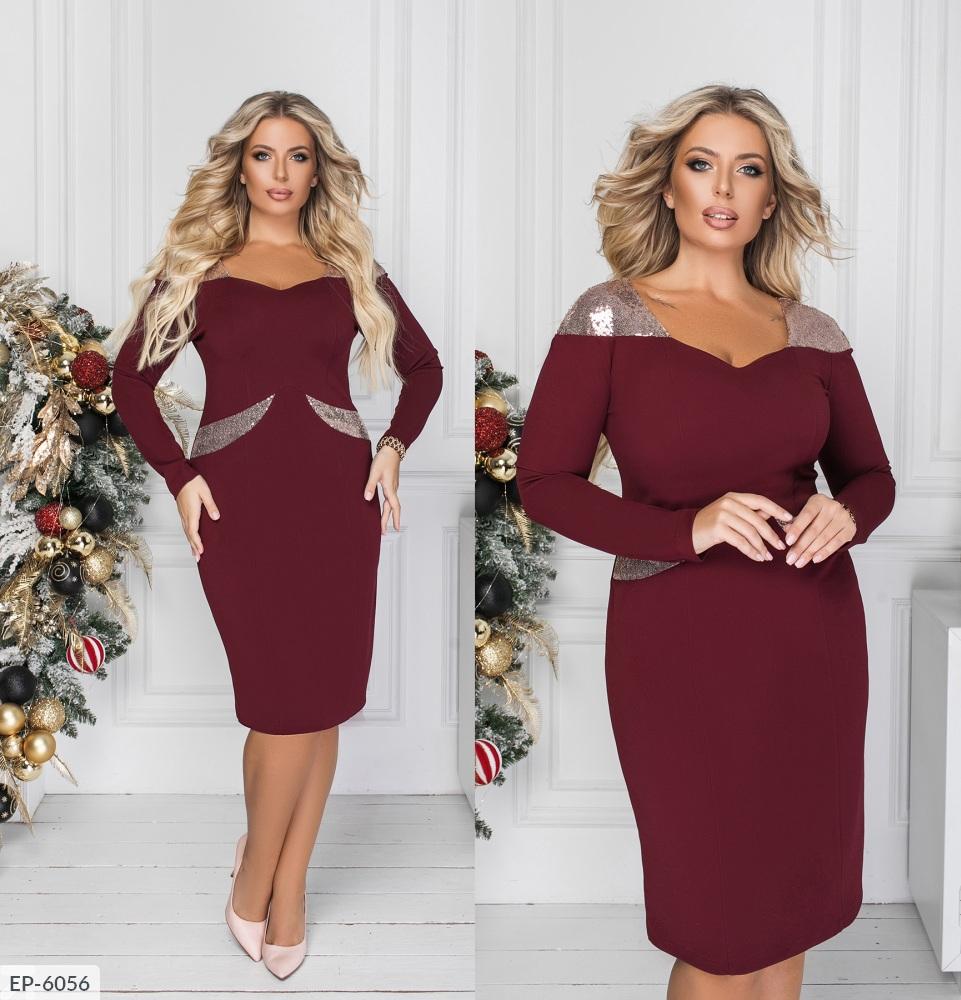 Платье EP-6056