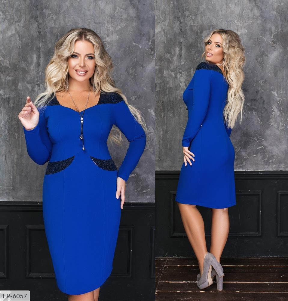 Платье EP-6057