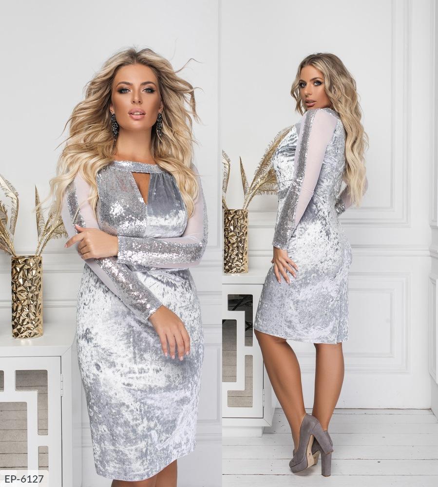 Платье EP-6127