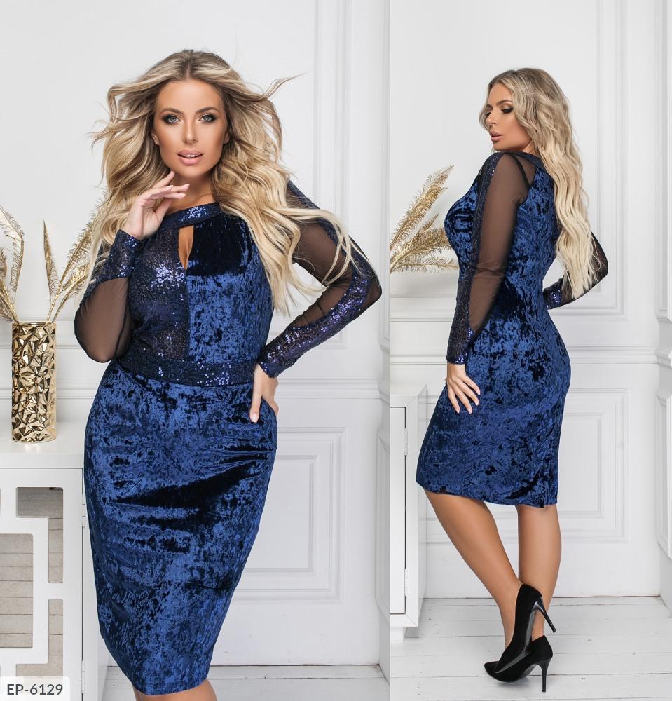 Платье EP-6129