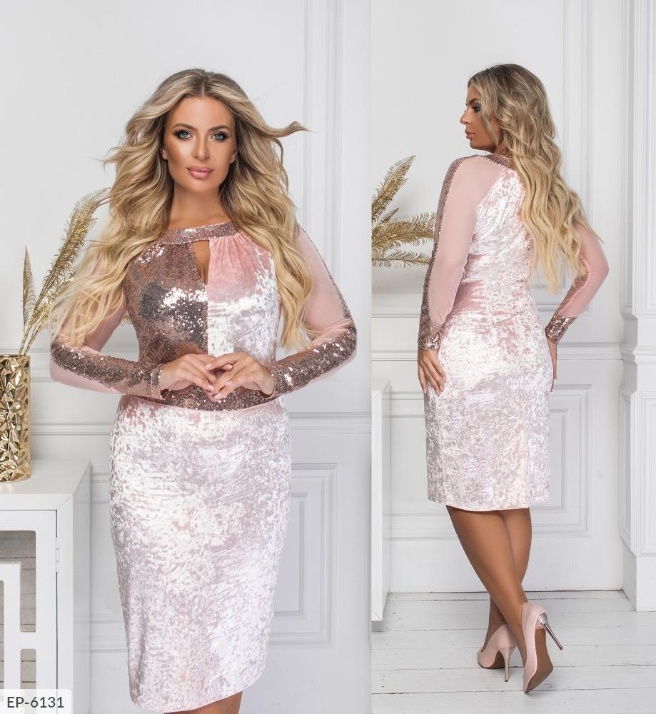 Платье EP-6131