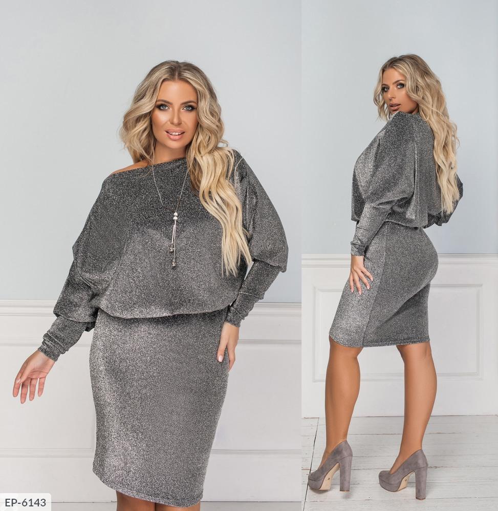 Платье EP-6143