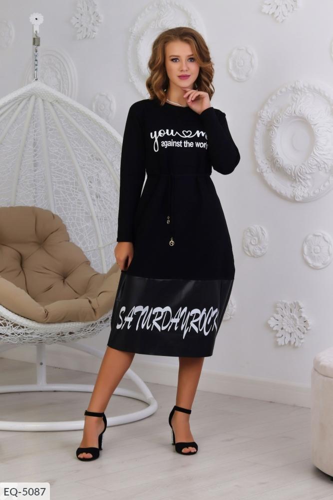 Платье EQ-5087