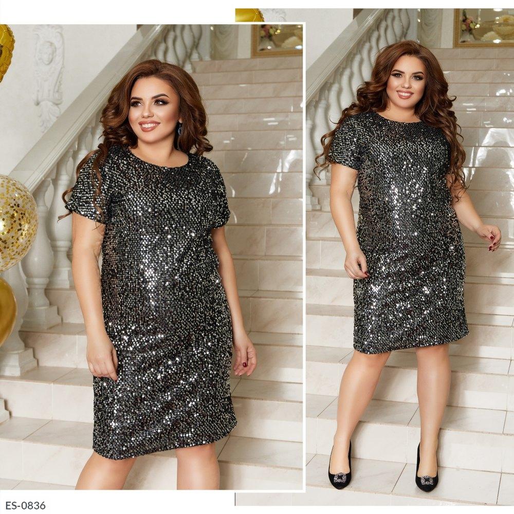 Платье ES-0836