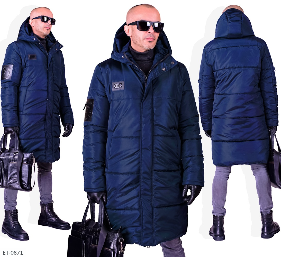 Пальто ET-0871
