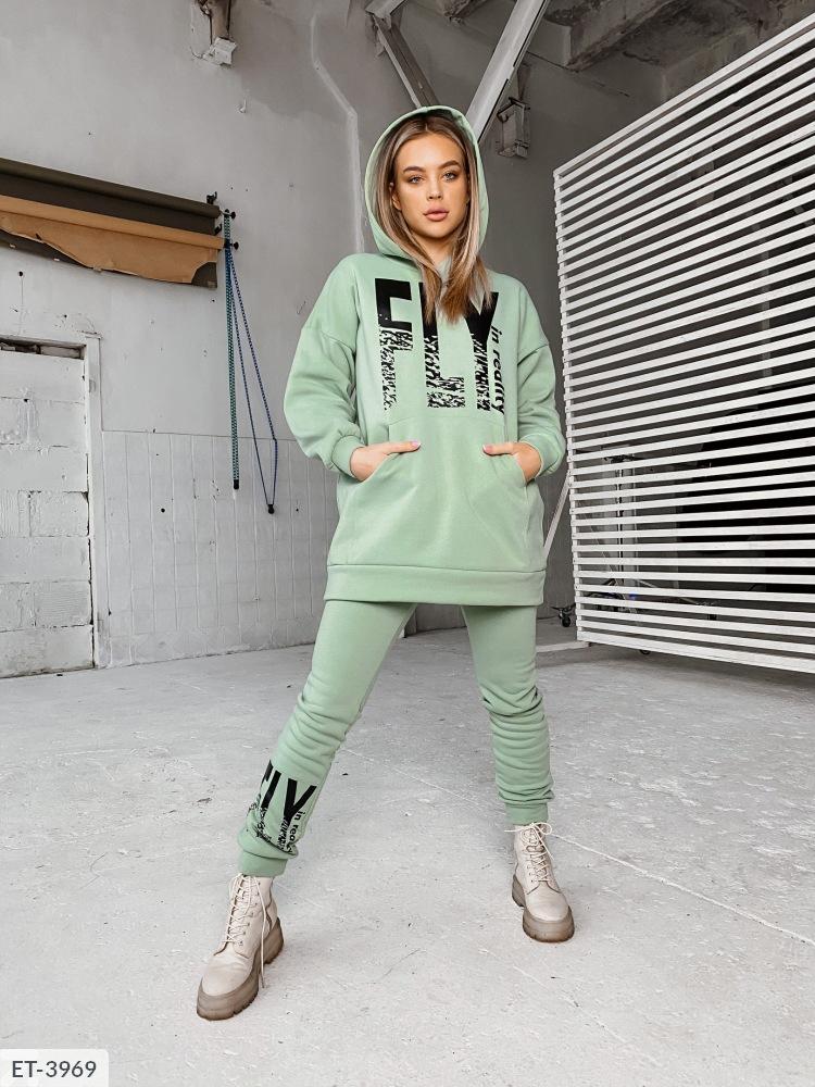 Спортивный костюм ET-3969