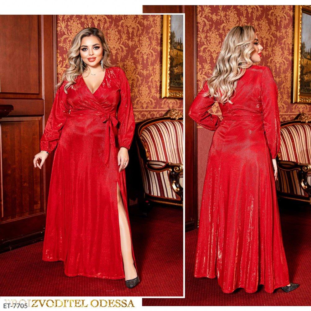 Платье ET-7705