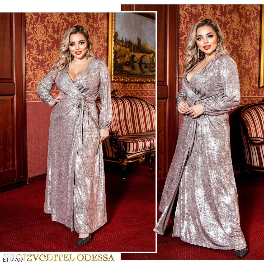 Платье ET-7707