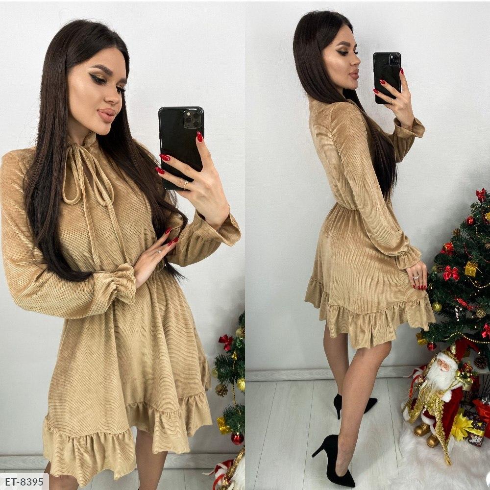 Платье ET-8395