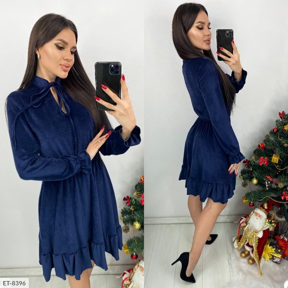 Платье ET-8396