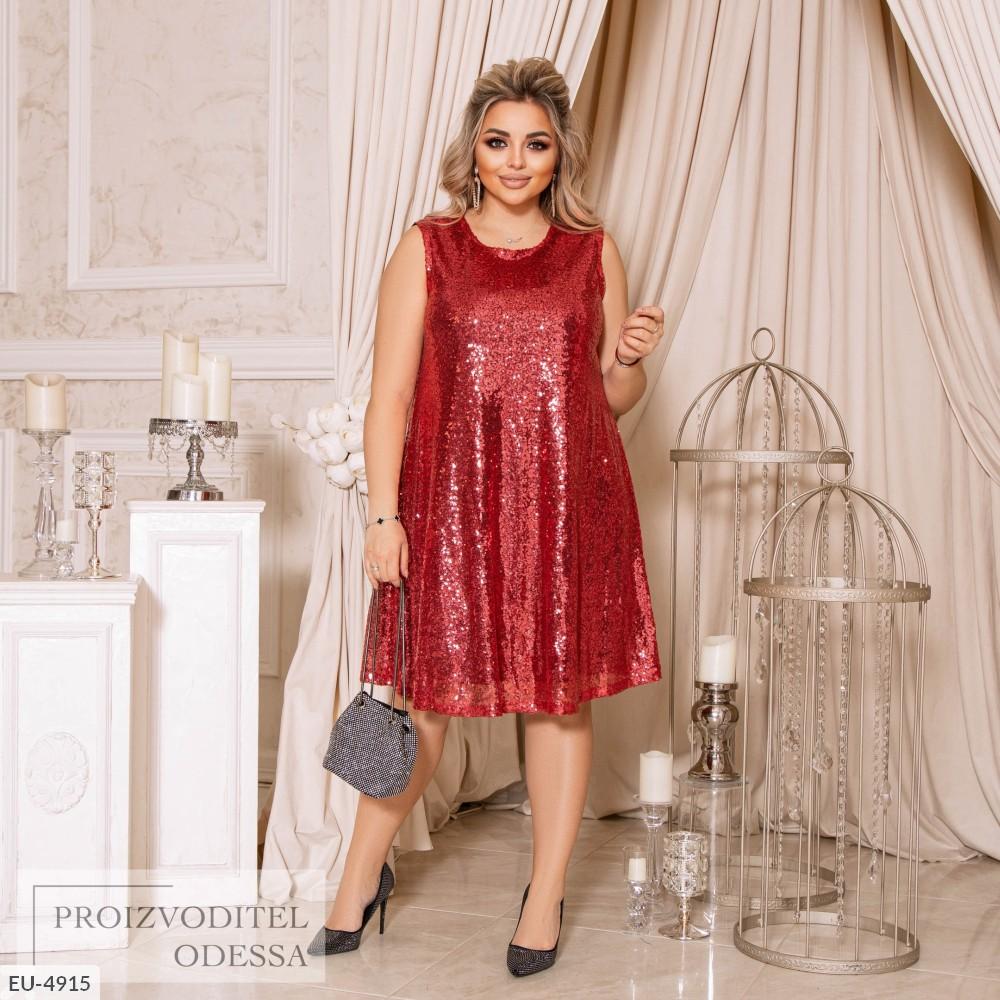 Платье EU-4915