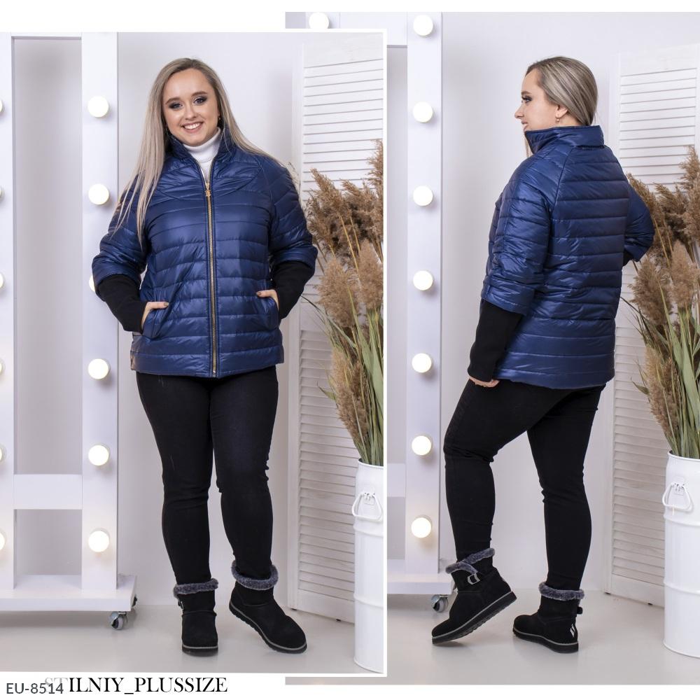 Куртка EU-8514