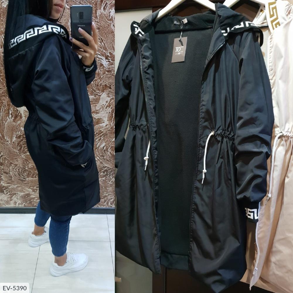 Куртка EV-5390