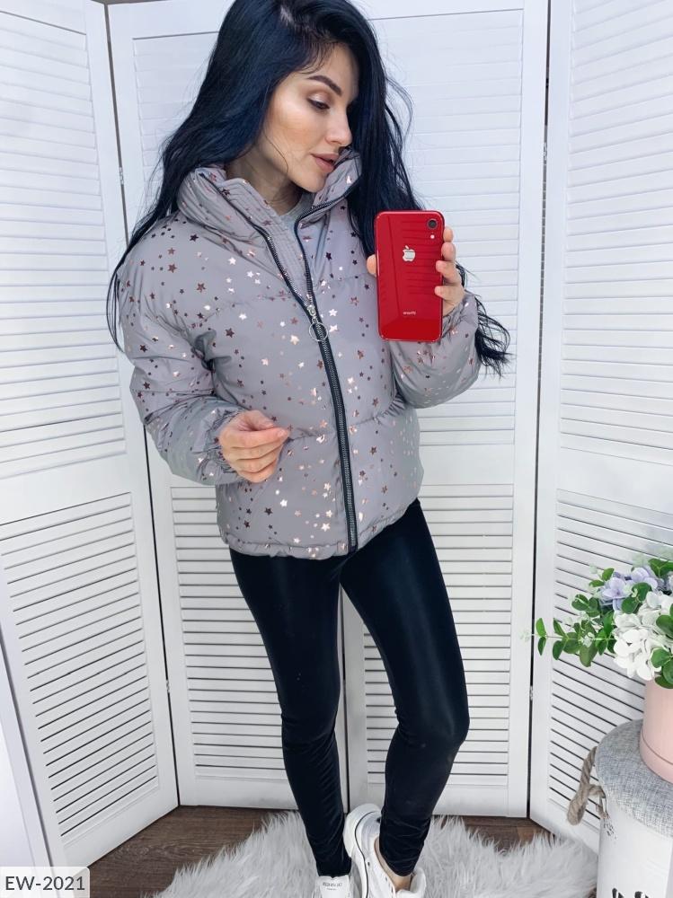 Куртка EW-2021
