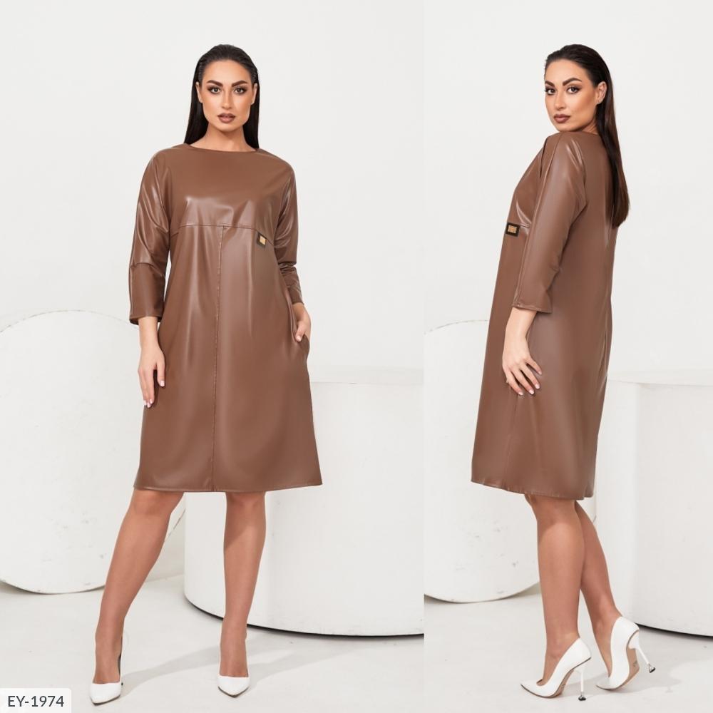 Платье EY-1974
