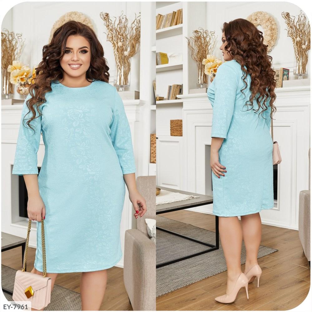 Платье EY-7961