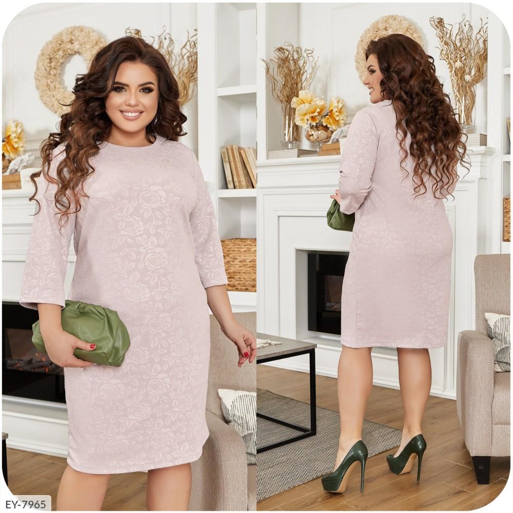 Платье EY-7965