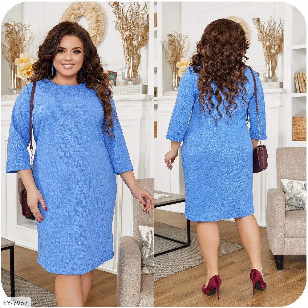 Платье EY-7967