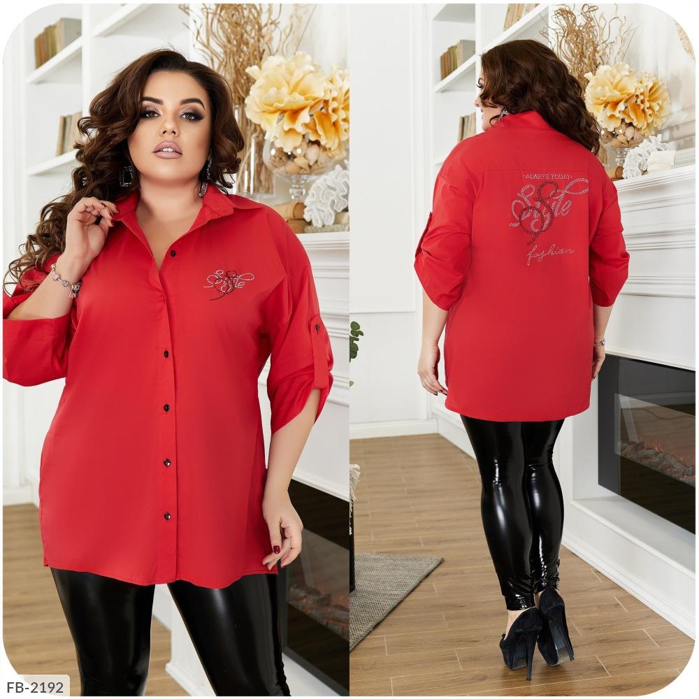 Рубашка FB-2192