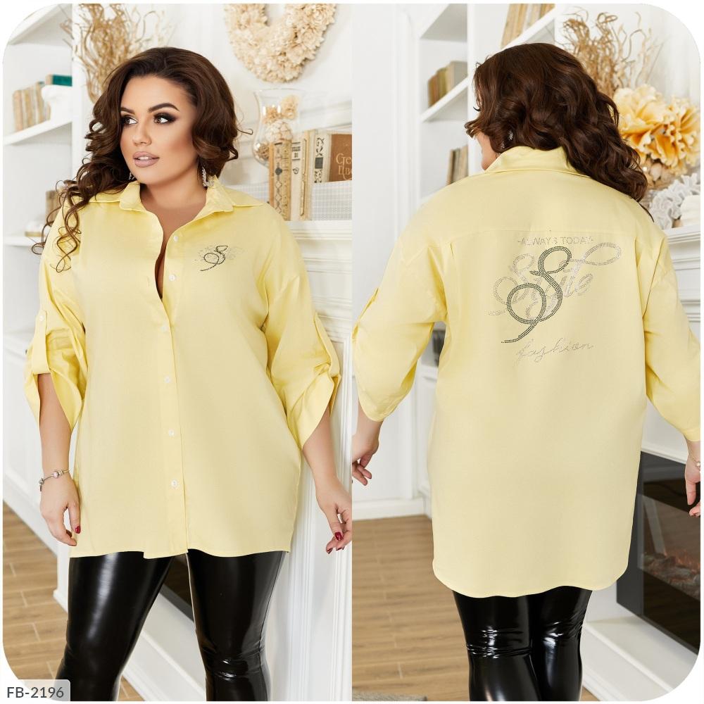Рубашка FB-2196