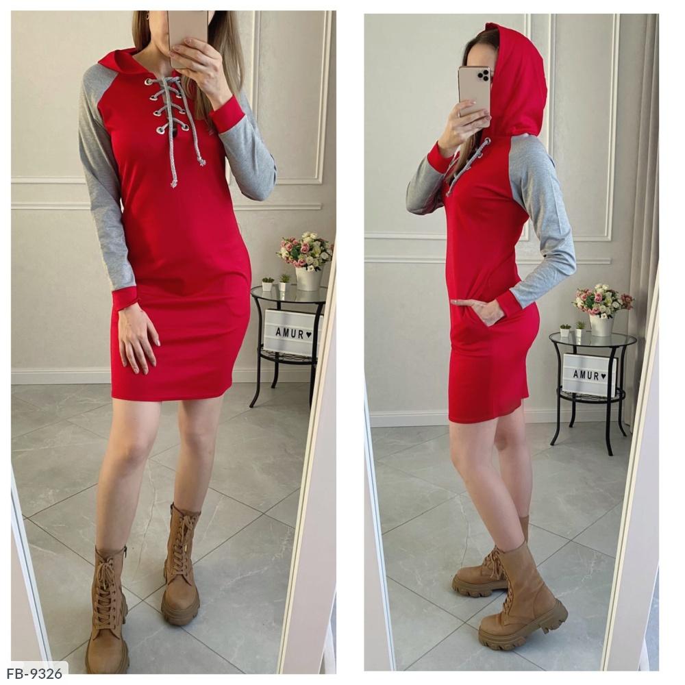 Платье FB-9326