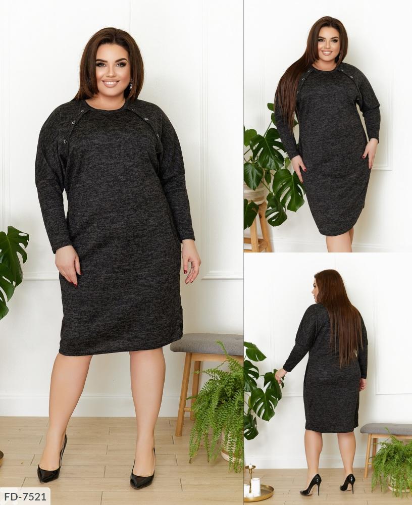 Платье FD-7521