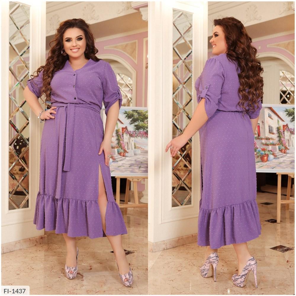 Платье FI-1437