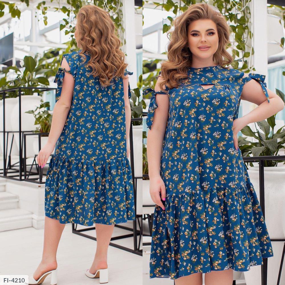 Платье FI-4210