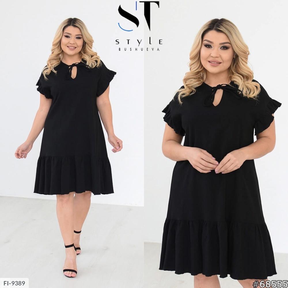 Платье FI-9389