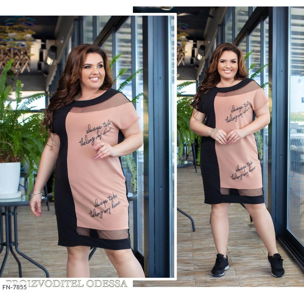 Платье FN-7855