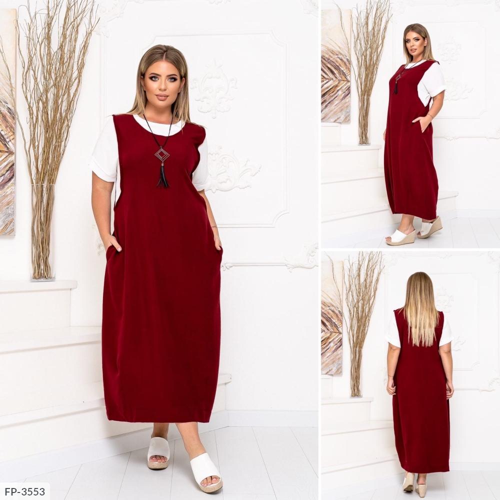 Платье FP-3553