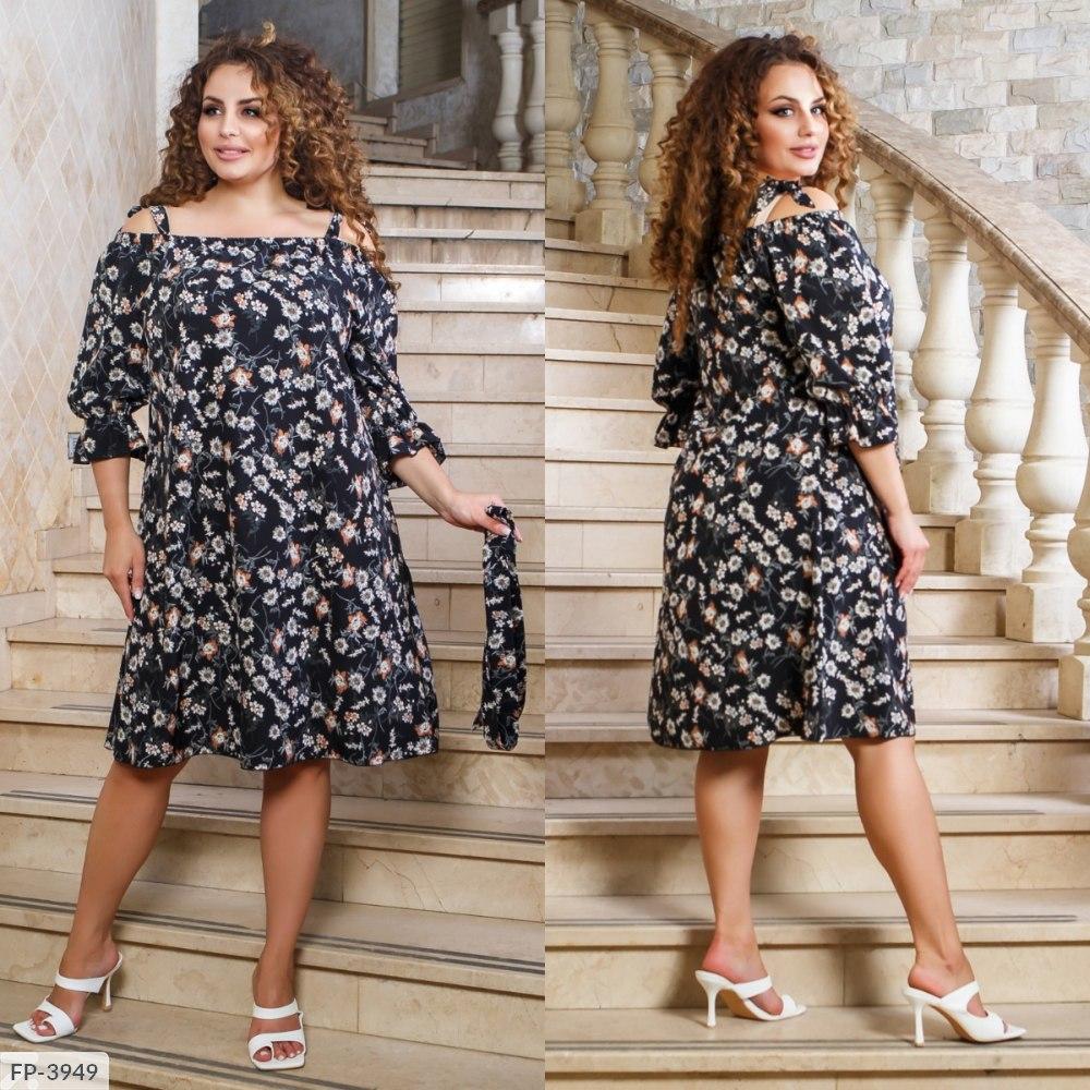 Платье FP-3949