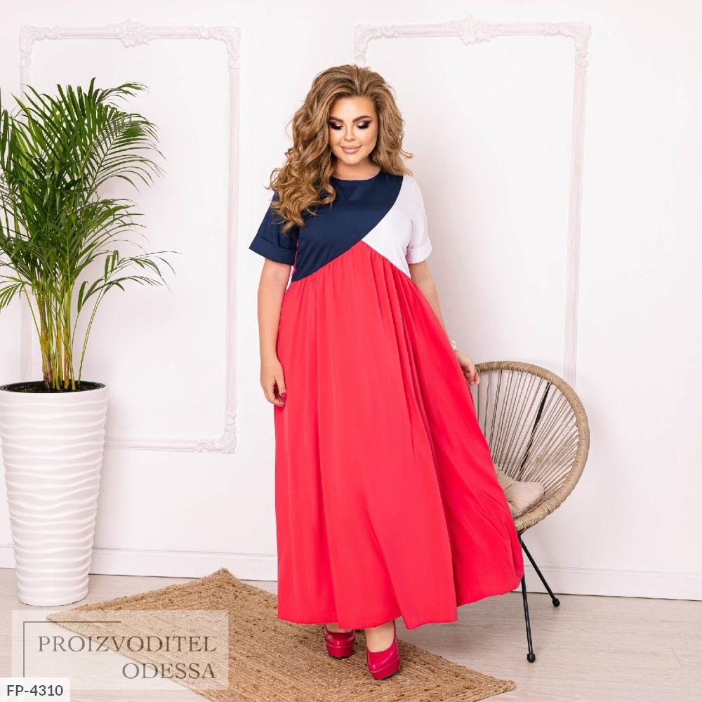 Платье FP-4310