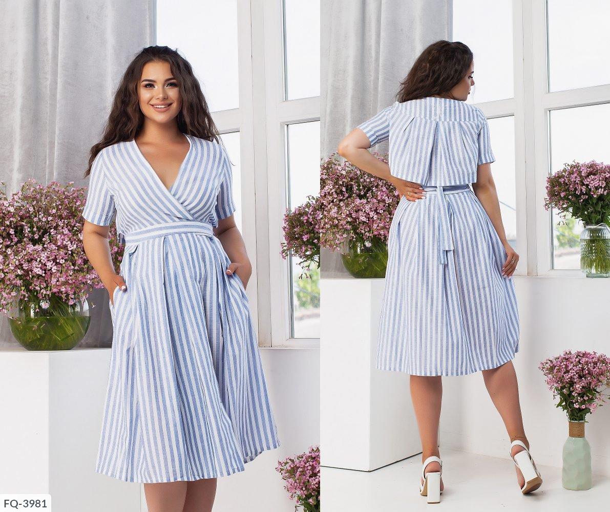 Платье FQ-3981