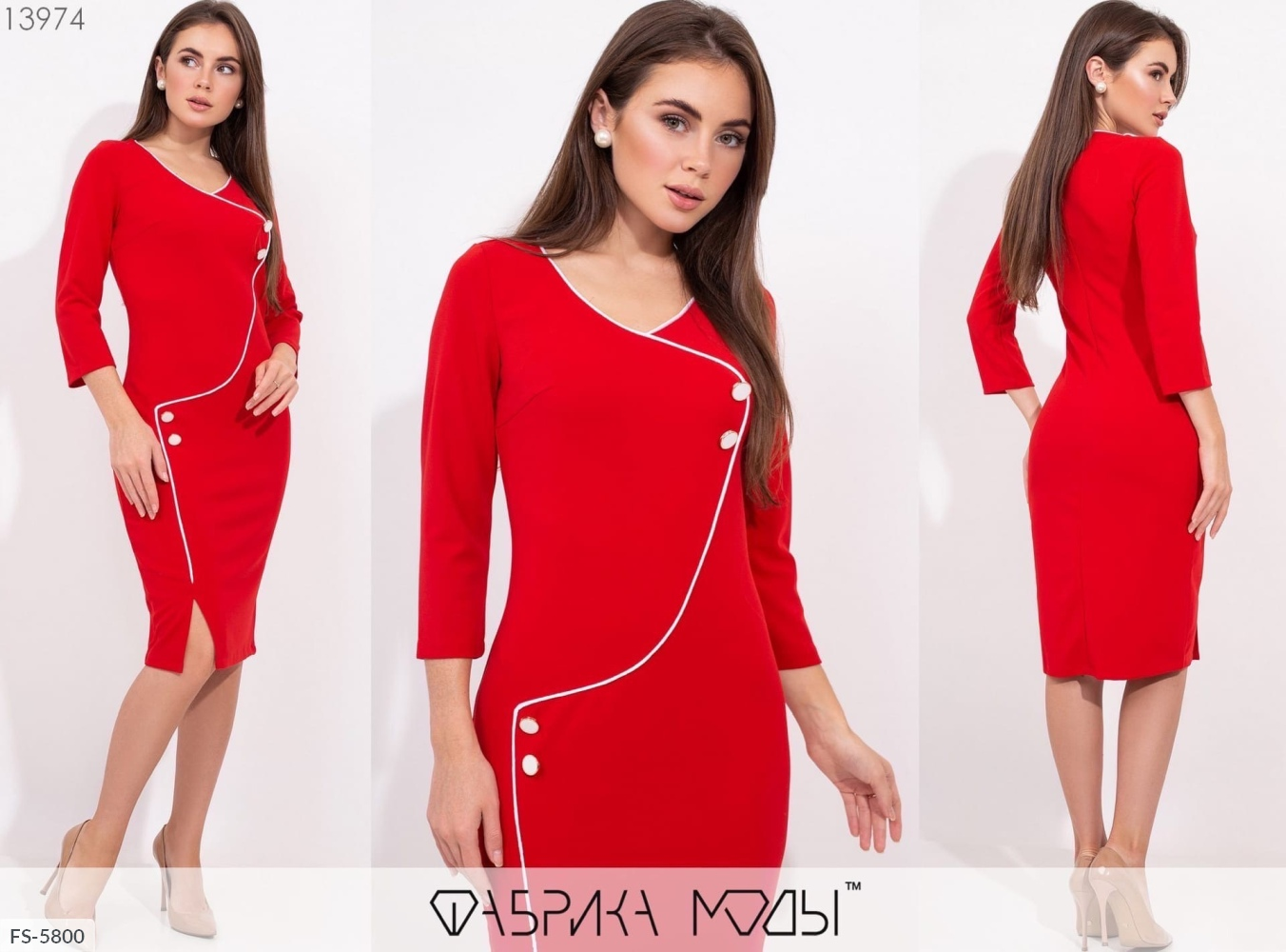Платье FS-5800