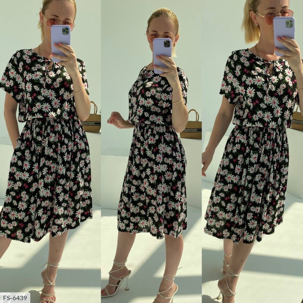 Платье FS-6439