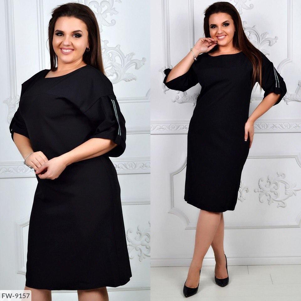 Платье FW-9157