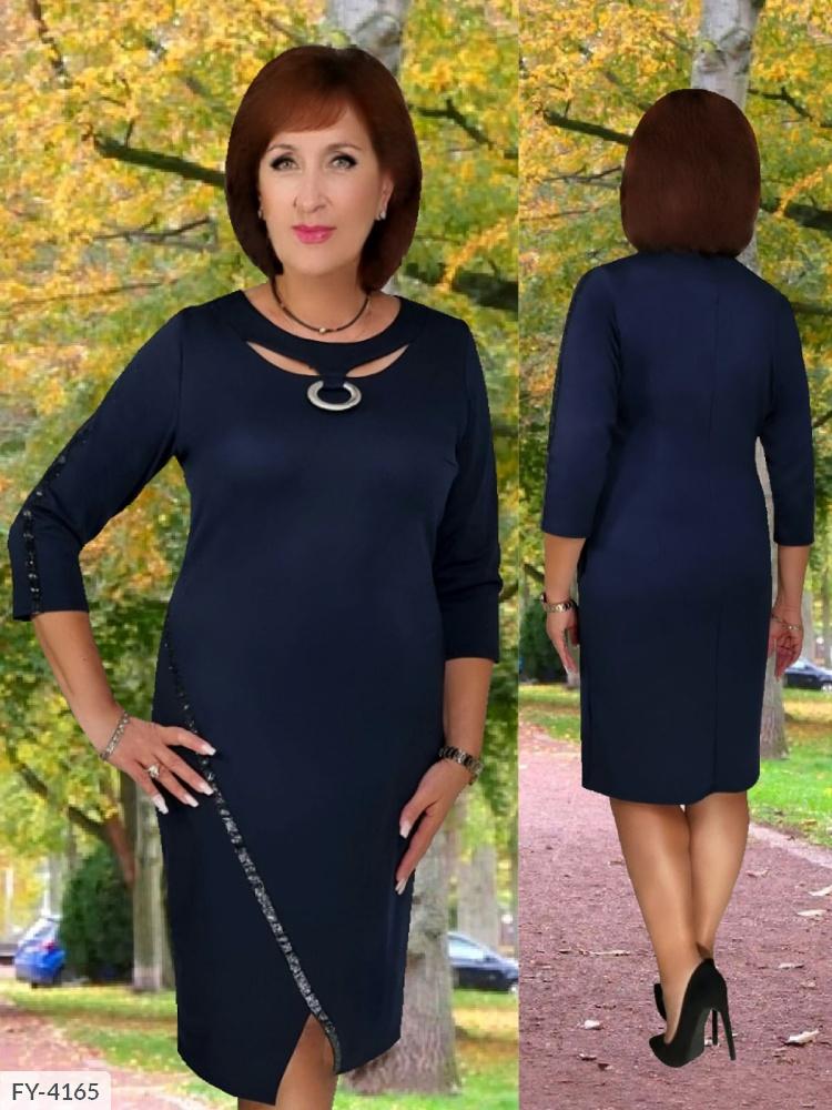 Платье FY-4165
