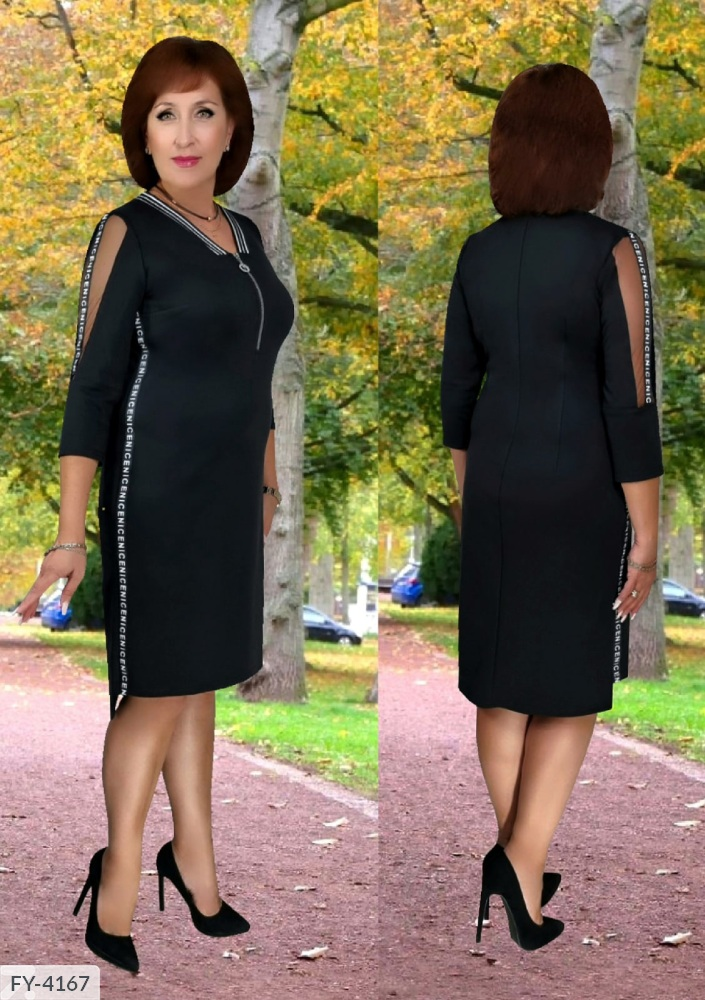 Платье FY-4167