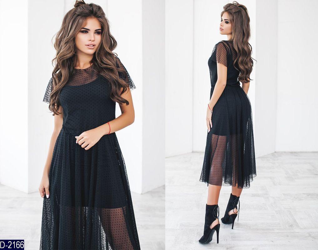 Платье D-2166