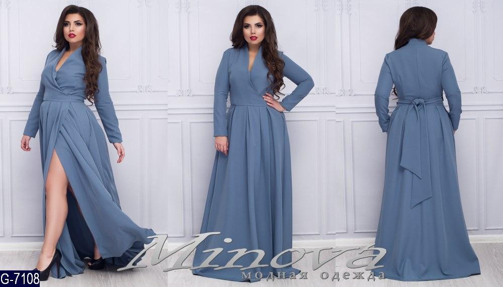 Платье G-7108